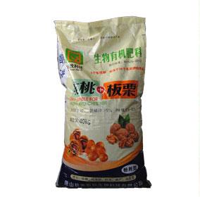 生物腐殖酸有机肥
