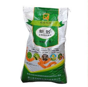 蚯蚓有机肥生产工艺