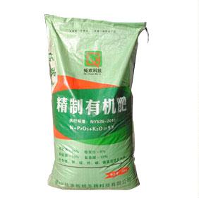 蚯蚓粪有机肥的效用