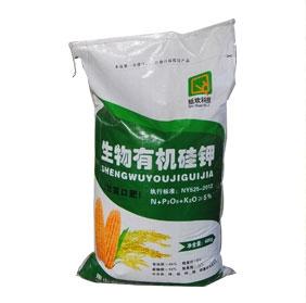 颗粒型植物有机硅钾肥