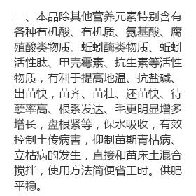 云南蚯蚓有机肥产品