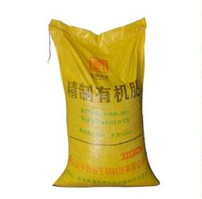 出售蚯蚓有机肥