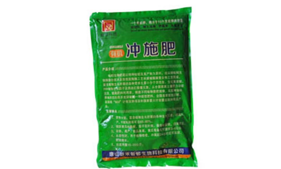 有机水溶肥粉剂价格
