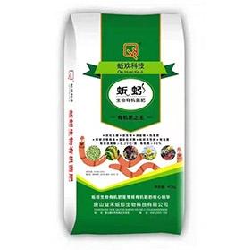 蚯蚓有机肥使用