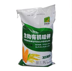 化肥与蚯蚓粪有机肥差异